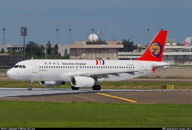 Aereo TransAsia Airways