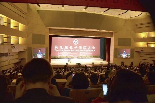 Nona Conferenza Istituti Confucio