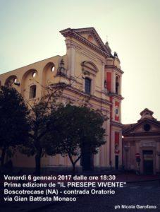 Chiesa di Sant'Anna, Boscotrecase