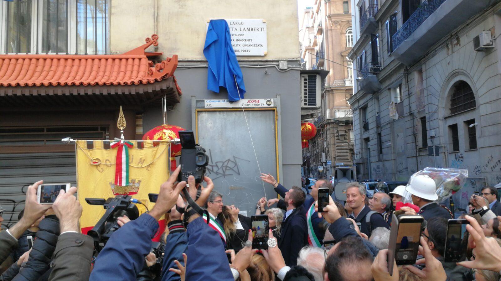 del nuovoCerimonia dell'intitolazione del Largo Simonetta Lamberti a Napoli